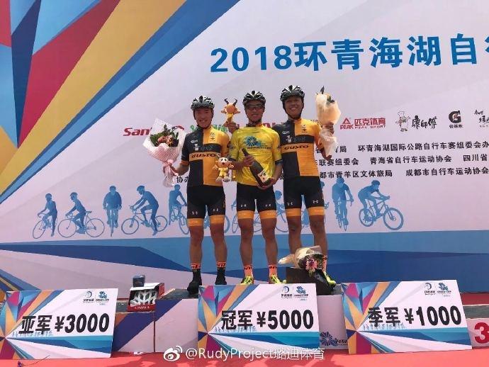 Rudy Project冠军时刻:环青海湖自行车联赛成都站Rudy赞助的高士特车队包揽冠亚季军!