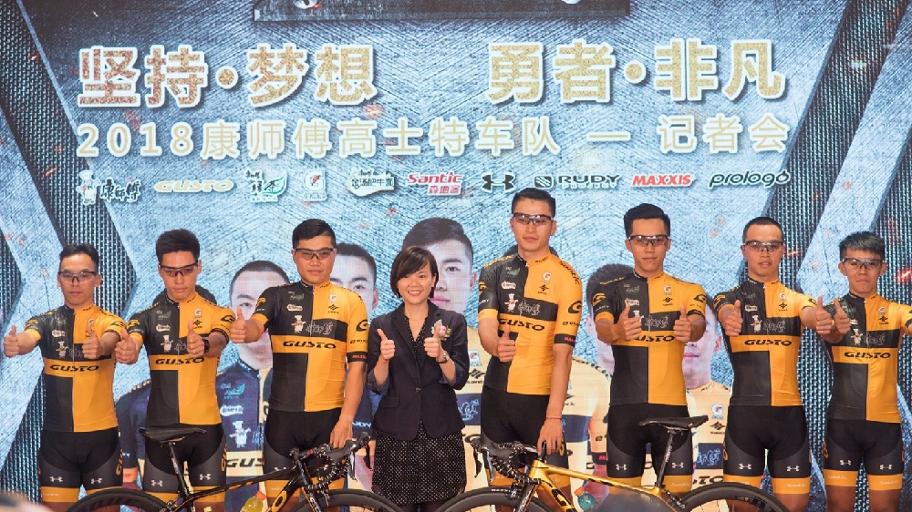 Rudy Project中国赞助的高士特车队全新阵容正式亮相
